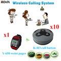 Sem fio sistema de pedidos de comida de restaurante com bom preço 1 relógio de pulso pager + 10 botão de chamada