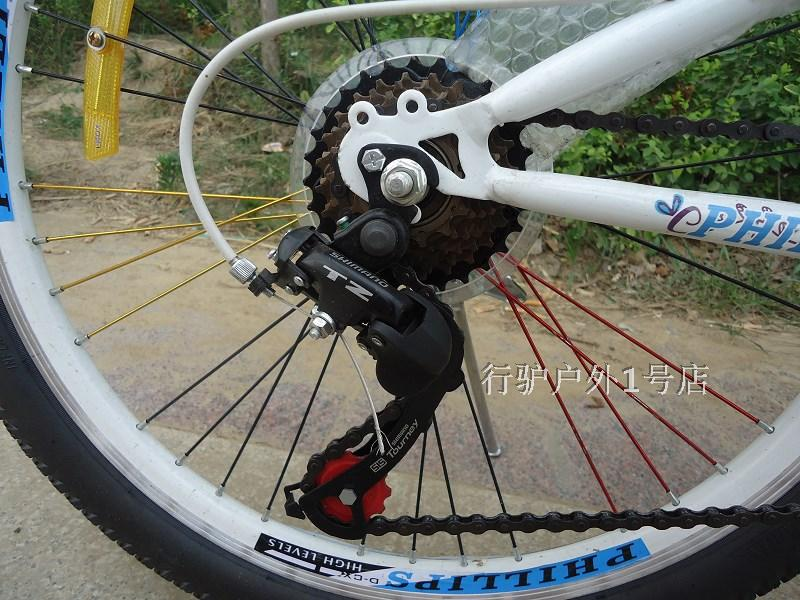 Shimano RD-TZ50 Tourney 6-Speed Rear Derailleur Road MTB Bicycle Direct-Attach