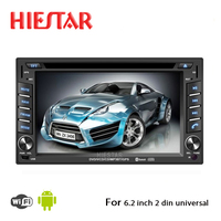 Universal Two Din 2 Din Andriod 1024 600 HD Multi Touch Capacitor 6 2 Inch Car
