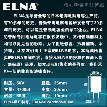 2PCS ELNA LAO series 50V 4700uf 35*30mm audio capacitor electrolytic capacitor super capacitor free shipping 2