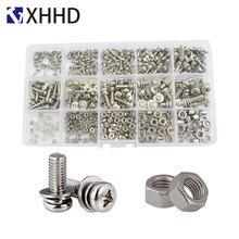 Phillips Cross Recessed Pan Round Head Machine Screw Metric Sem Bolt Nut Set Assortment Kit 304 Stainless Steel M2 M2.5 M3 M4 M5