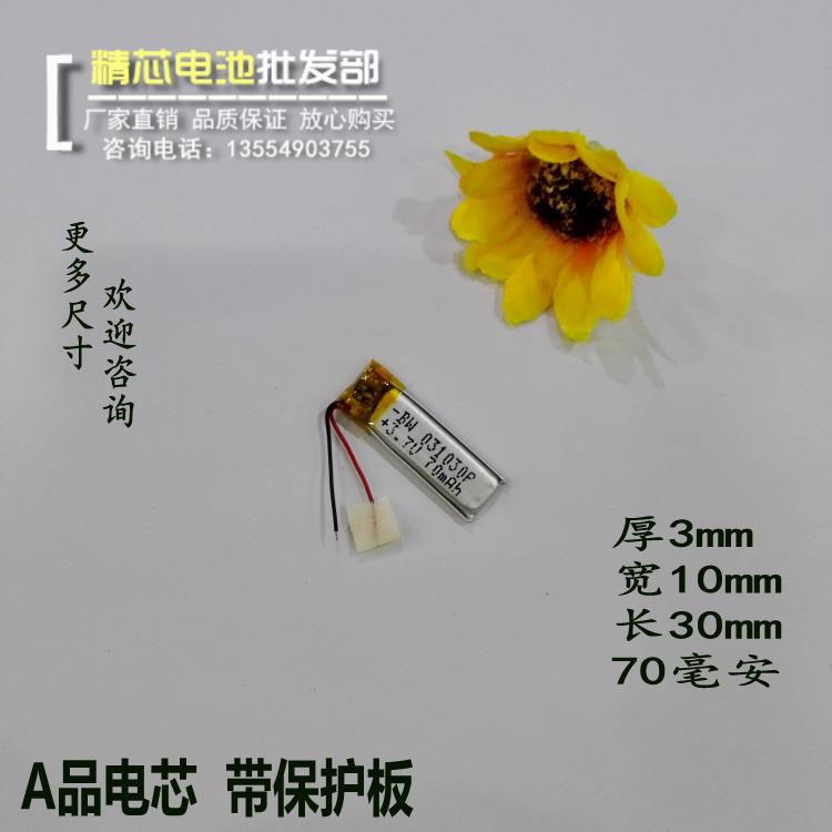 Small static hair ornaments retro classic super beautiful Jade Peony pin pin sweater full 38 yuan brooch