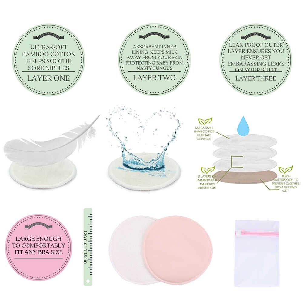 유기 대나무 간호 유방 패드 모유 수유를위한 모유 수유 패드 수유를위한 재사용 가능한 Nipplecovers 간호 패드