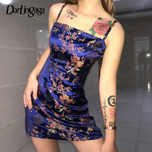 Darlingaga Chinese Style Elegant Strap Party Dress Women Floral Embroidery High Waist Summer Dress Sundress Vintage Dresses Mini