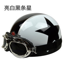Free shipping motorcycle helmet half helmet scooter helmet electric car lovers personality White black stripe stars