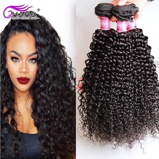 Brazilian Curly Hair Weave 3 Bundles Natural Black Tissage