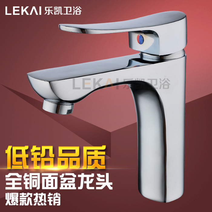 Lifting type single hole basin faucet basin faucet vertical hot and cold mixing faucet custom processing