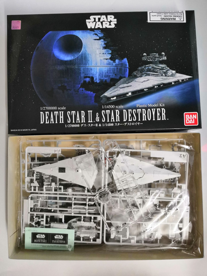 WSTXBD Original BANDAI Star Wars Vehicle Death Star II &Star Destroyer  Plastic Kit PVC Figure Brinquedos Dolls Toys Figurals