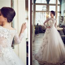 La MaxPa Ball Gown 2018 Full Sleeve Bridal Gown dresses