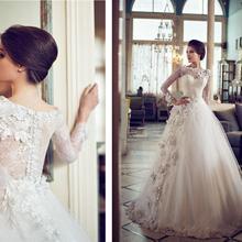 La MaxPa Ball Gown 2018 Full Sleeve Bridal Gown dresses