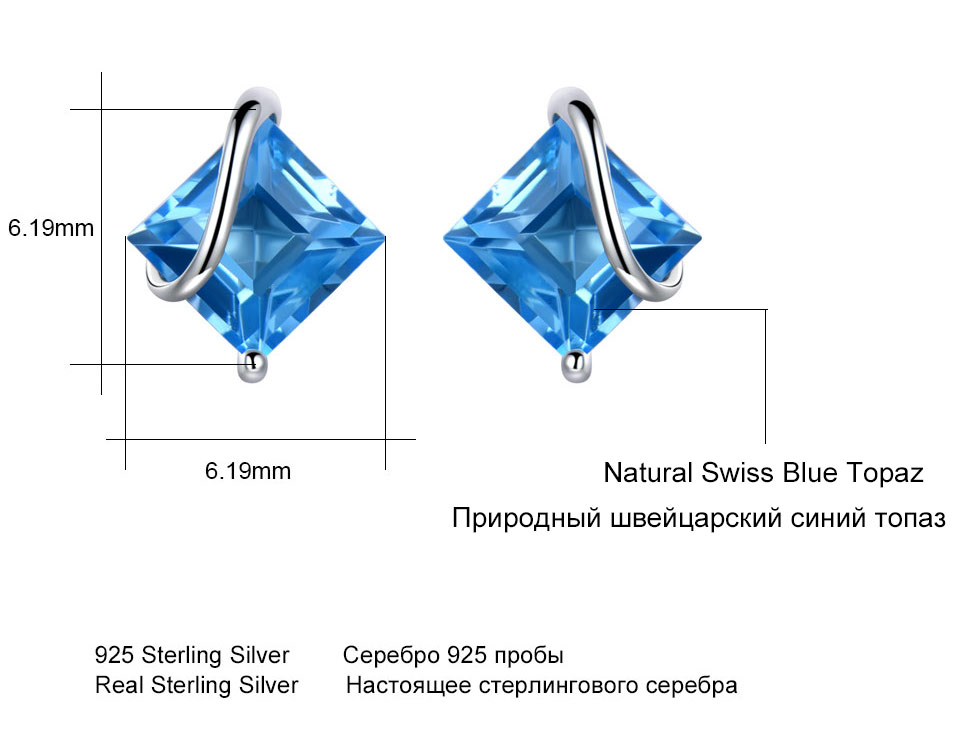 natural-swiss-blue-topaz-earrings-for-women-(6)