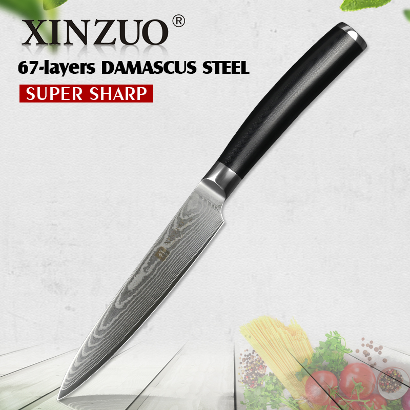 XINZUO 5 inches Utility Knife Handmade Japanese VG10 Damascus Stainless Steel Kitchen Knives Tools Table Knife with G10 Handle image