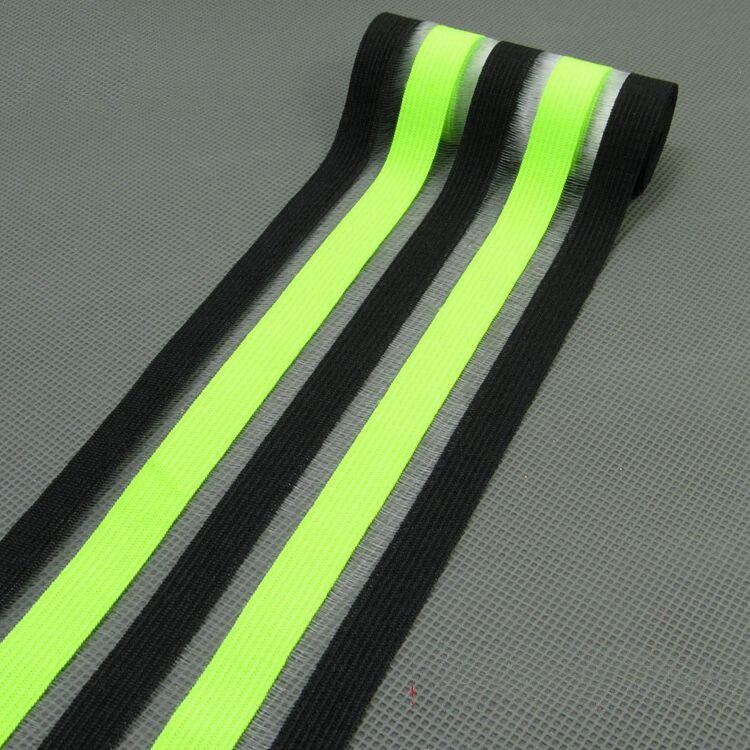 2 метра 9 см модные эластичные ленты кружева ленты пояс ремни резинка DIY девушка платье брюки юбка аксессуары для одежды - Цвет: blackfluoresceyellow