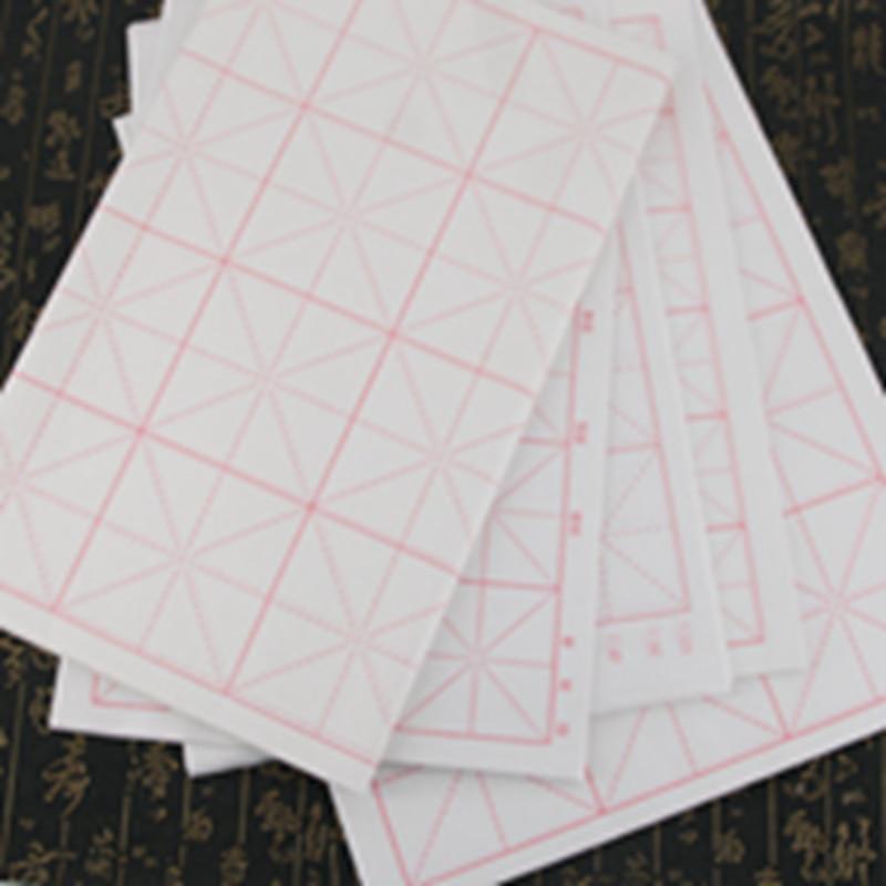Белый Бумага для рисования Сюань Бумага Рисовая бумага Китайский Рисование и каллиграфия сетке Китайская каллиграфия практика