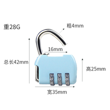 ITAS114 Combination Lock Small Convenient to Carry Buy One Get Free Suitable for Suitcases Lockers