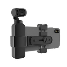 лучшая цена DJI Osmo Pocket Camera Handheld Gimbal Magnetic Mobile Phone Holder Aluminum Alloy Bracket Support Selfie Stick Tripod Mount
