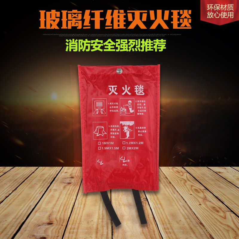 Asbestos is extinguished blanket 1 * 1 m emergency fire rescue glass fiber blanket