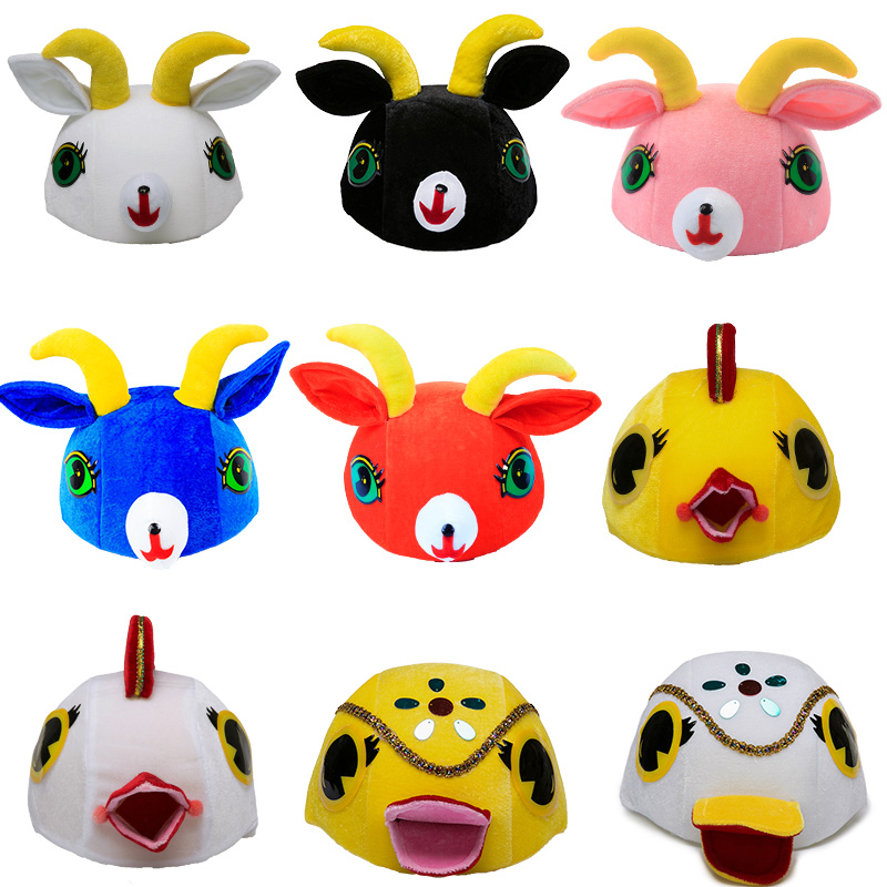 JinXuan Cow Sheep Goat Mouse Cat Duck Chicken Kids Children Adult Cosplay Animal Costume Hat Headwear Mask Stage Show Party