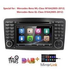 7-дюймовый 2din автомобильный мультимедийный dvd-плеер для Mercedes Benz ML класса W164 2005-2012/gl-класс X164 2005-2012 gps навигации радио карта
