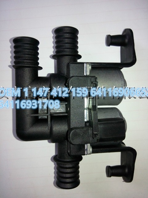 For BMW X5 5 6 7 SERIES E60 E60N E61 E61N E63 E63N E64 E64N Heater Control Valve