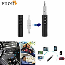 цена на Car Accessories For audi a4 a5 a6 b5 b6 b7 q3 q5 q7 rs quattro s line c5 c6 tt sline a3 a7 3.5mm Bluetooth Kit Audio Receiver