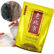 10 Uds. Parche de desintoxicación para pérdida de peso para el pie, parche para mejorar el sueño, parche para el pie de jengibre de Pekín, antihinchazón, revitalizante TSLM2