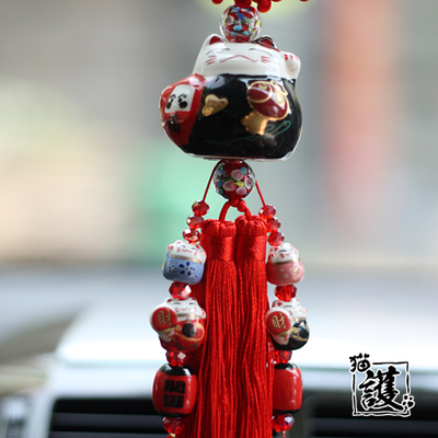 Interior Hanging Ornament Ceramic Maneki Neko Lucky Cat Fat Cat Crystal Sleutelhanger Car Pandent  Key chain Chaveiro Decoration-in Key Chains from Jewelry & Accessories