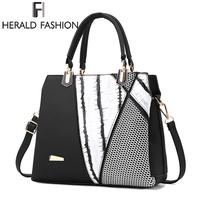 Herald Fasion Women Leisure Striped Handbags Bump Color Printing Design Messenger Bag High Quality Famous Brand