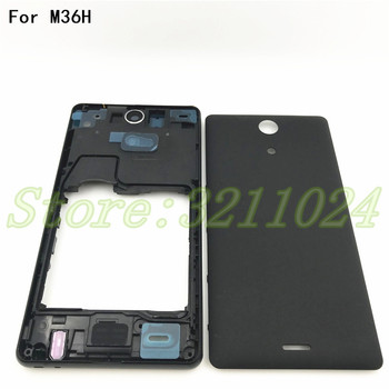Carcasa completa marco frontal medio para Sony Xperia ZR M36H C5502 C5503 placa bisel carcasa marco LCD cove con batería cubierta