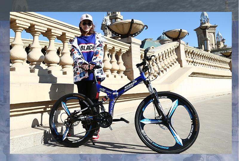 HTB1sgjdaljTBKNjSZFDq6zVgVXaN KUBEEN 26 inch  21 speed integrated wheel mountain bike Bicycle downhill Road