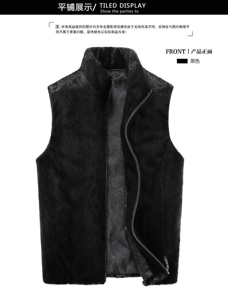 Mink fur grass vest coat classic black mink fur in Vests amp Waistcoats from Men 39 s Clothing
