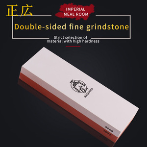 Image 3 - Whetstone มีด Sharpener Grindstone Professional ญี่ปุ่นสำหรับ Sharpening Stone มีดทั้งหมดคอรันดัมสีขาว Waterstones