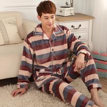 Winter New Men Long Sleeve Flannel Pajamas Set mens Thick Coral Velvet Warm Stripe Pyjamas Suit