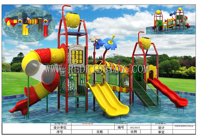 Exported To Ecuador Children Water Playground Set Anti Rust Kids