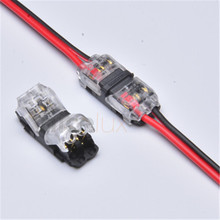5pcs I Shape Quick Splice Wire Wiring Electrical Connector for 2 Pin 22-20 AWG LED Strip Cable Crimp Terminal Blocks Conductor