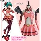 VOCALOID/V Hatsune M...