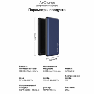 Image 5 - NANFU 2 en 1 cargador inalámbrico rápido Qi 10000mAh banco de energía batería externa inalámbrica banco de energía para teléfono móvil