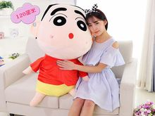 huge 120cm red cloth Crayon Shin chan plush toy,crayon doll, hugging pillow toy birthday gift Xmas gift d2576
