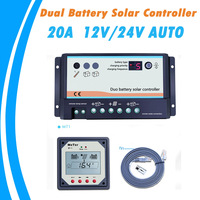 20A daul battery Solar Charger Controller duo battery charge controller with Remote LCD Meter MT 1 meter 1 for RVs Boat Golf Bus
