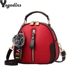 Bolsa quadrada pequena, bola de cabelo pérola, bolsa feminina, mini bolsa, corrente de moda, bolsa de ombro. sólido crossbody