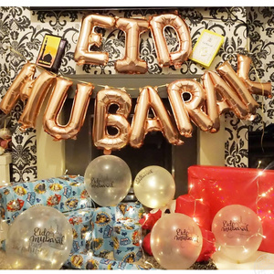 Image 3 - EID Mubarak Rose Gold Letter Balloon Gold Foil Balloons for Muslim Islamic Party Decorations Eid al firt Ramadan Party Supplies