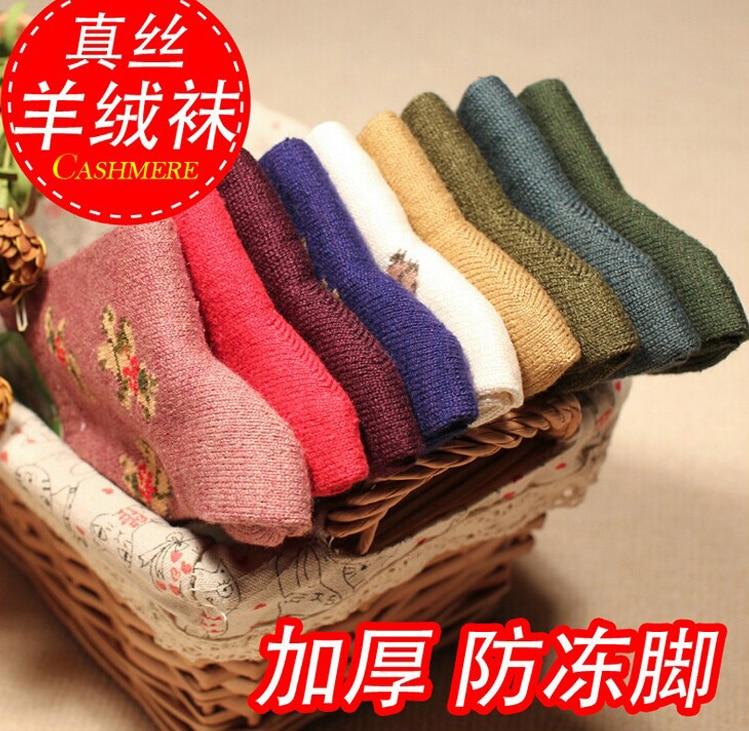 Silk ashmere autumn and winter thickening women socks sweat absorbing antibiotic anti-odor thermal anti-icer