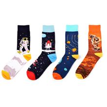 Astronaut Funky Cotton Happy Socks Skateboard Cool Creative Short Crew Women Men Couple Socks Novelty Funny Streetwear Socks