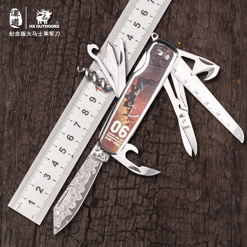 HX OUTDOORS Damascus Multitool Pocket Folding Plier Camping Survival Knife Multi Tool Pliers Conbination Outdoor EDC Hand Tools newacalox multitool pliers pocket knife screwdriver set kit adjustable wrench jaw spanner repair survival hand multi tools mini