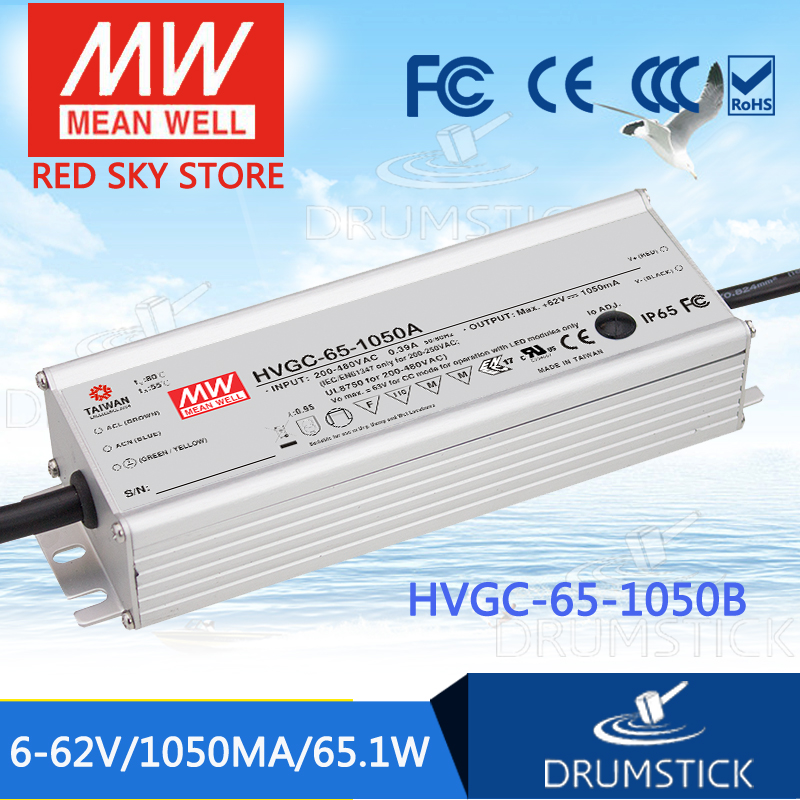 MEAN WELL HVGC-65-1050B 6 ~ 62V 1050mA meanwell HVGC-65 65.1W Single Output LED Driver Power Supply B Type цена