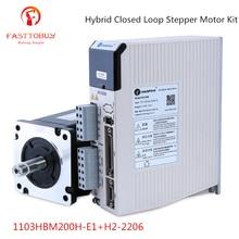 ハイブリッド閉ループステッピングモータキット + 1103HBM200H-E1 H2-2206S