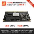 Placa de núcleo BRAÇO Ubuntu Reload RK3288 Android IPC placa PC