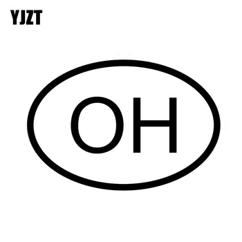 YJZT 14.5CM*9.7CM OH OHIO COUNTRY CODE OVAL VINYL DECAL CAR STICKER Black Silver C10-01269 image
