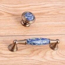 96mm creativo azul espray cerámica aparador cocina gabinete puerta manijas bronce cajón tv gabinete tiradores 3,75