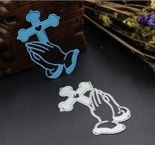 ZhuoAng Prayer cross metal cutting mold DIY scrapbook album decoration supplies clear seal paper card